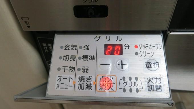 yakiguri (6)