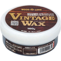 vintage_wax