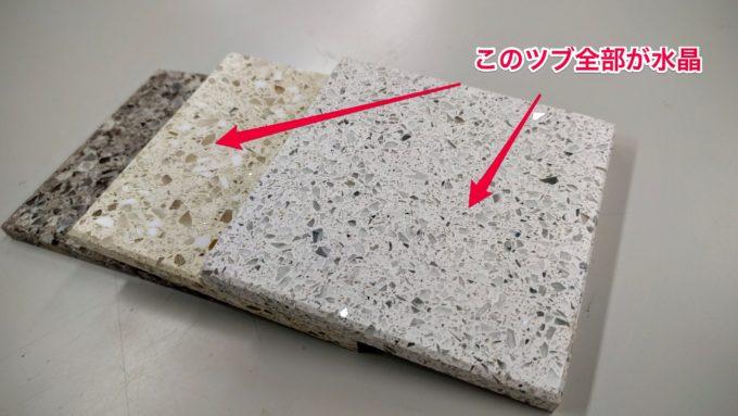 quartz-stone (1)