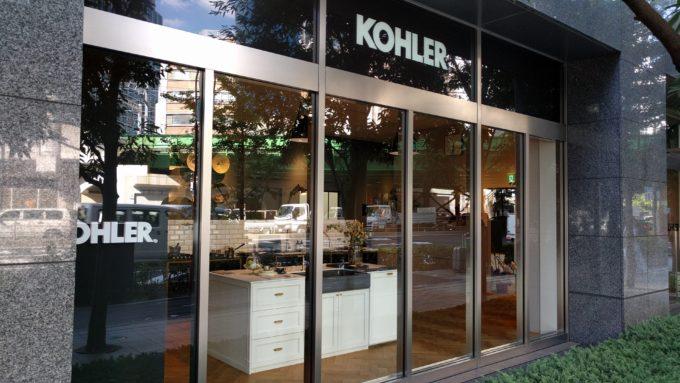kohler-showroom-1